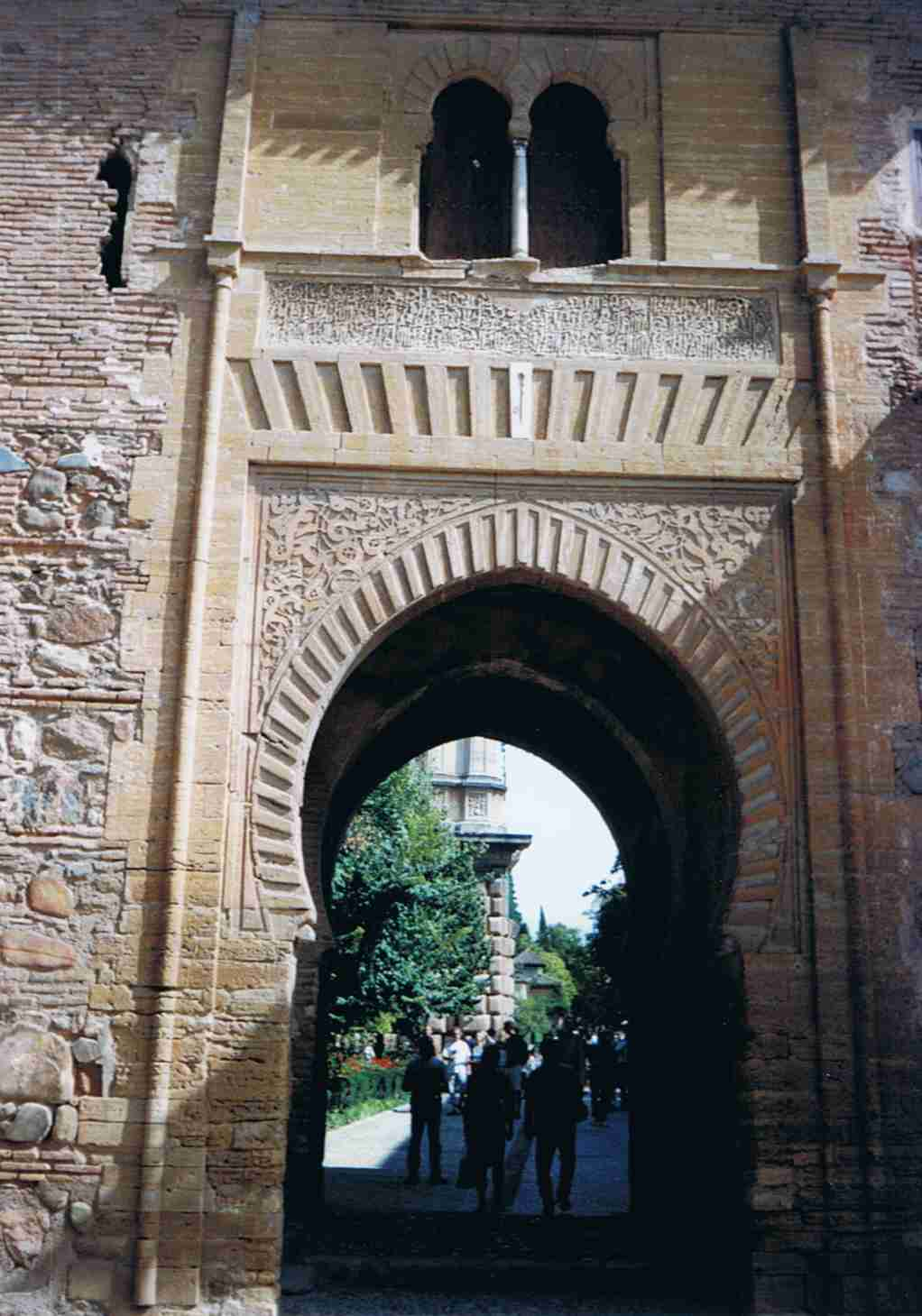 Alhambra, Puerta del Vino