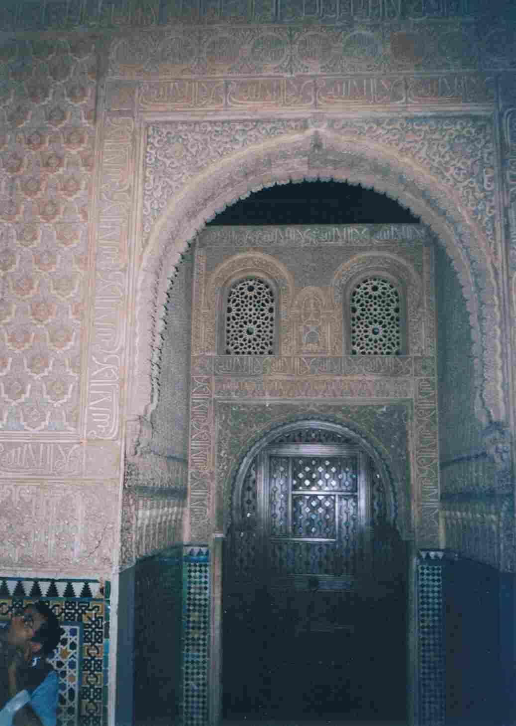 Sala de la Barca, Alhambra
